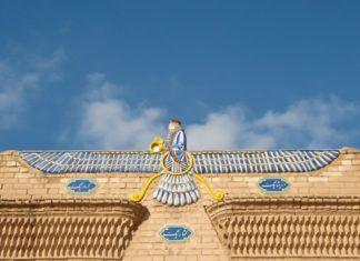 Ahura Mazda - symbol Zoroastrismu | nakorn2516/123RF.com