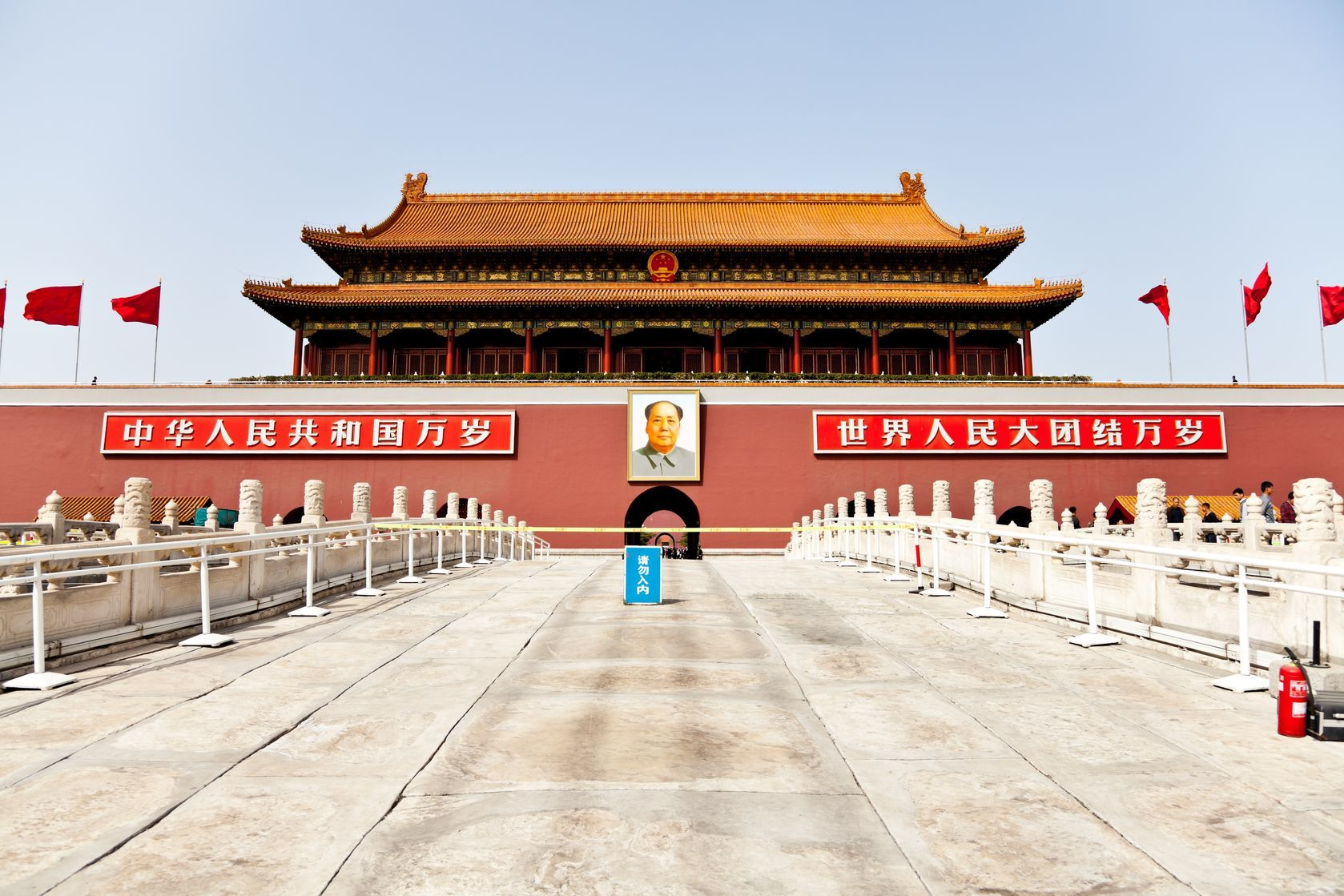 Náměstí Nebeského klidu v Pekingu | takepicsforfun/123RF.com