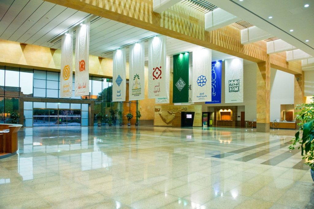 Interiér Národního muzea v Rijádu | giuseppemasci/123RF.com