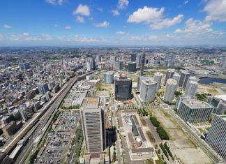 Panorama japonské Jokohamy | haveseen/123RF.com