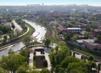Panorama ukrajinského Charkova | igor1i/123RF.com